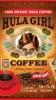 Hula Girl 100% Kona Freeze Dried Instant Coffee (Box of 12 Sachets)