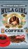 Hula Girl 10% Kona Freeze Dried Instant Coffee (Box of 12 Sachets)