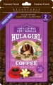 Hula Girl 100% Very Vanilla Flavored Instant Freeze Dried Coffee 50g