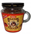 Hula Girl 100% Kona Freeze Dried Instant Coffee Jar with handle (40g)
