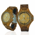 Handmade Wooden Watch Made with Teak Wood - Kahala Brand # 1T